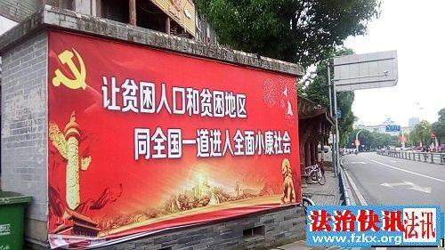 贫困户住窝棚无人管火遍网络,开州副书记潘文峰竟带队外出考察