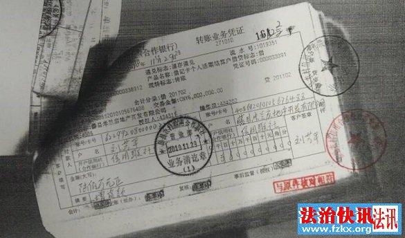法商勾结?广西藤县米兰公司创始人被坑惨